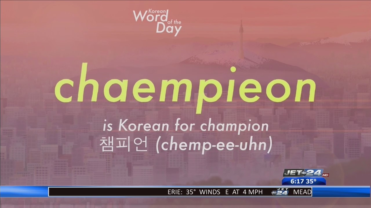 Korean Word of the Day - Champion