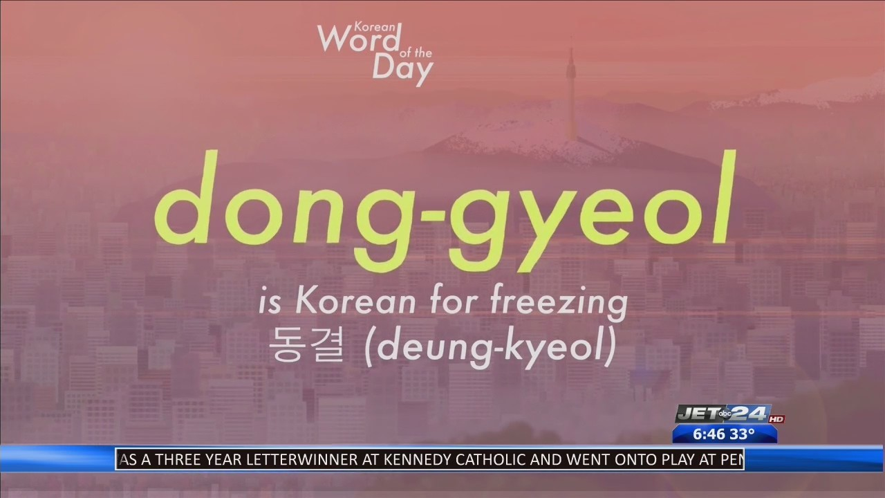 Korean Word of the Day - Freezing
