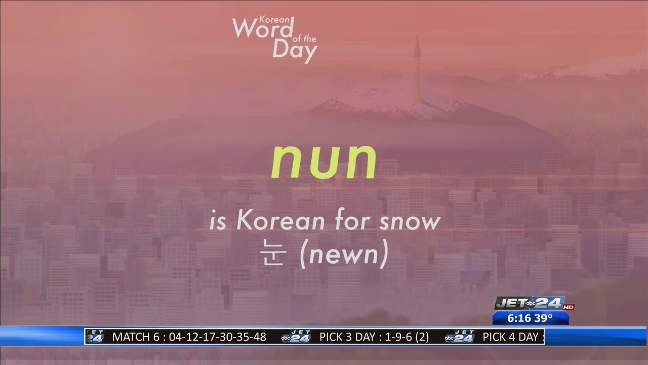 Koren Word of the Day - Snow